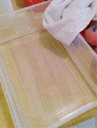 MLW Minky Plush Washing Guide 9.png